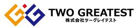 TWO GREATEST ツーグレイテスト